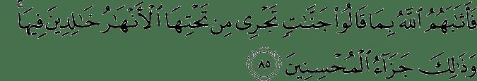 Surat Al-Maidah Ayat 85