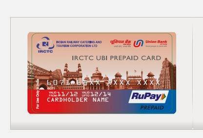 Rupay prepaid card