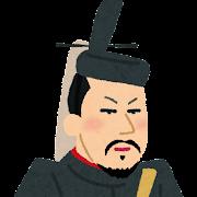 源頼朝の似顔絵イラスト