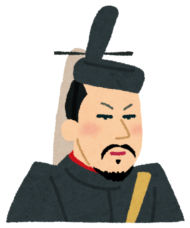 、源頼朝の似顔絵イラスト ... : イラスト 無料 魚 : イラスト