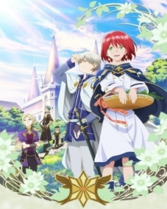 Akagami no Shirayuki hime Episode 6