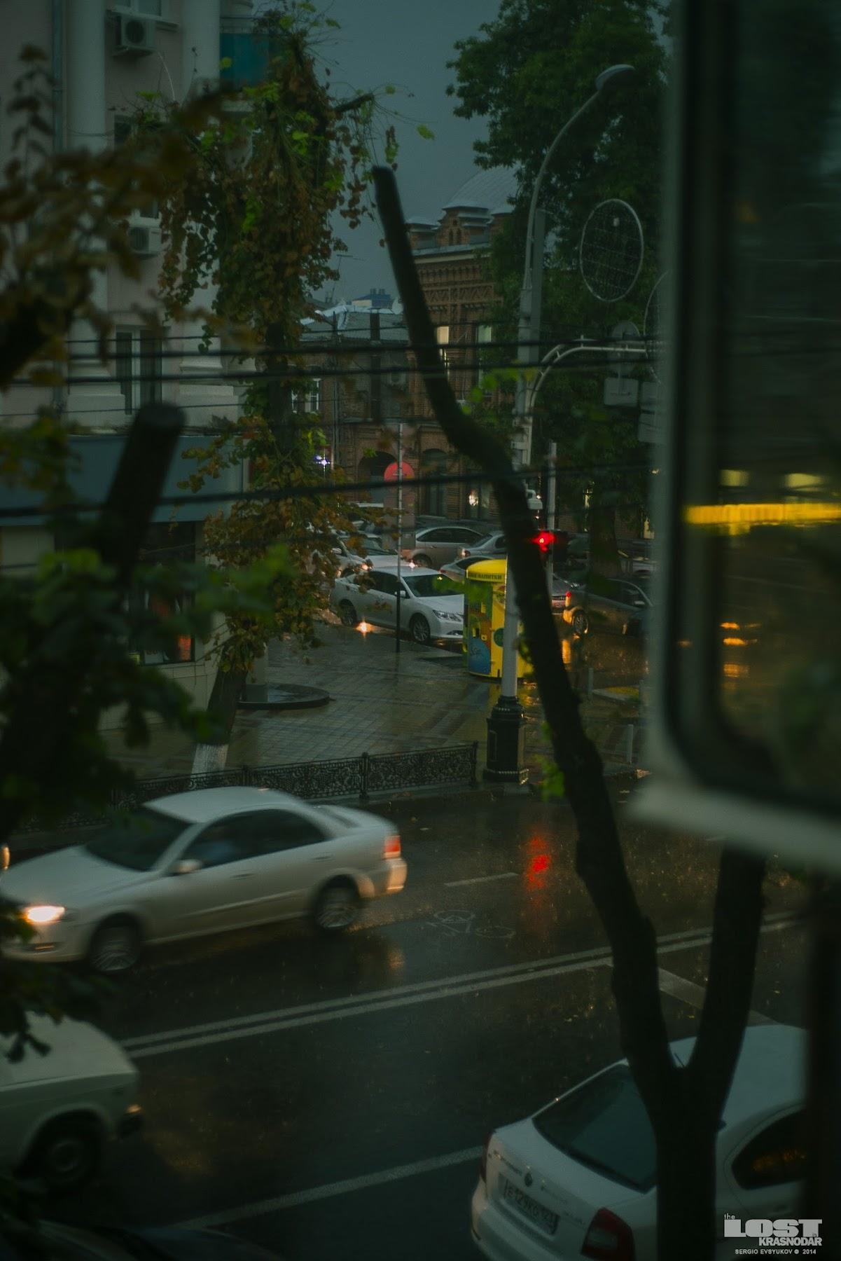 Осенний ливень