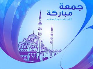 Jumat barokah, Hari raya mingguan, islam, moslem, vision of life, way of life