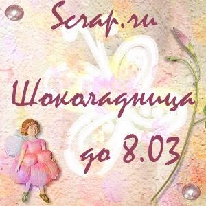 http://raznomarket.blogspot.ru/2014/02/1.html
