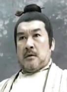Hổ Đổng Tiên - Ho Dong Tien