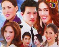 [ Movies ] Sne Oun Pon Mek - Khmer Movies, Thai - Khmer, Series Movies