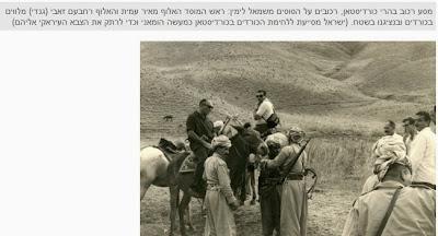 http://4.bp.blogspot.com/-rClNgYV7rcw/UooR6pWUiBI/AAAAAAAAv2M/5LfougkfA7o/s1600/HelpsFrom+Israel.jpg