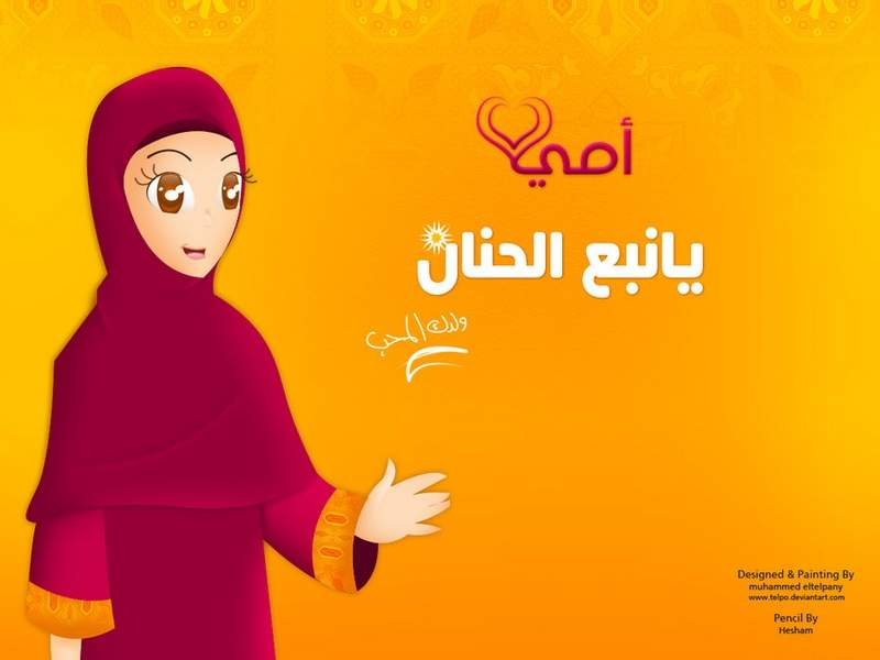 muslim cartoon wallpaper - photo #44