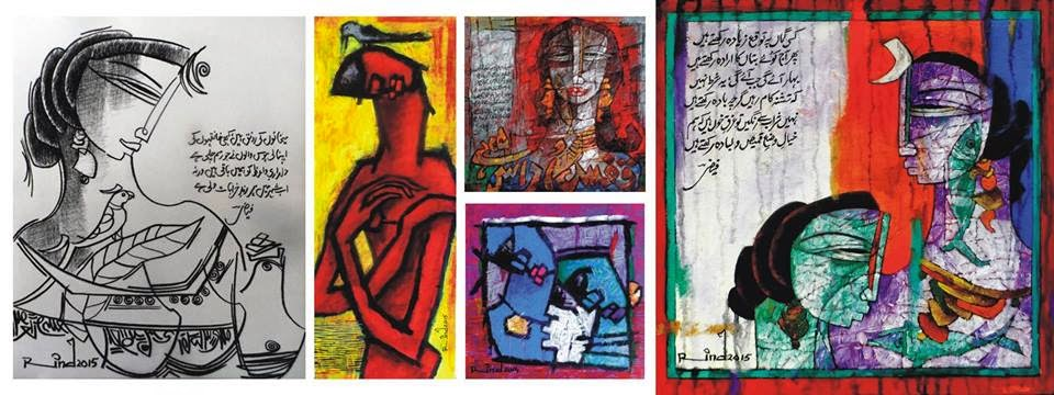 coexisting contrast A.S. Rind art exhibiiton