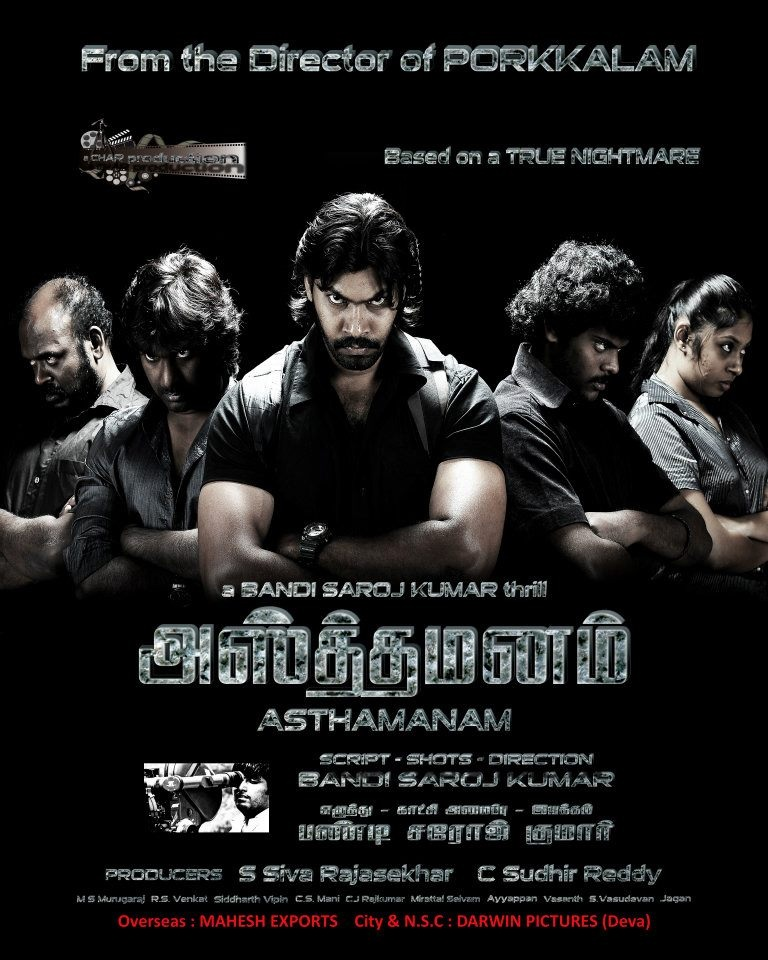 Watch Asthamanam (2012) Tamil Movie Online