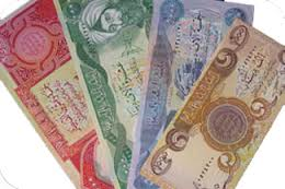 Reset  Shammari calls To Set a Date to Reset The Iraqi Currency