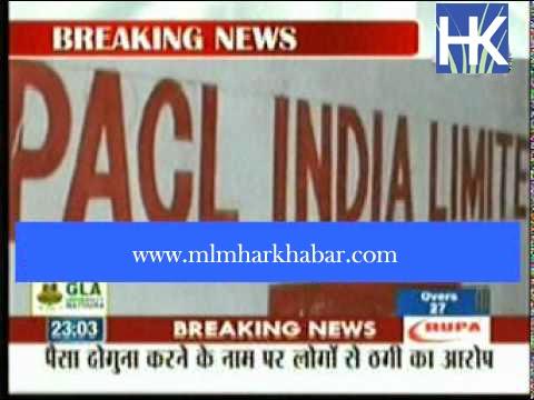 PACL INDIA, MLM NEWS, MLM india, Pearls Agrotech Corp., nirmal singh bhangoo, SEBI,