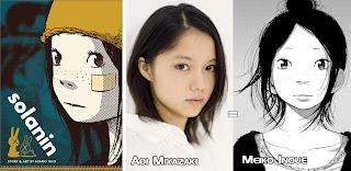 Aoi Miyazaki, que vive Meiko Inoue do mangá Solanin no filme homônimo