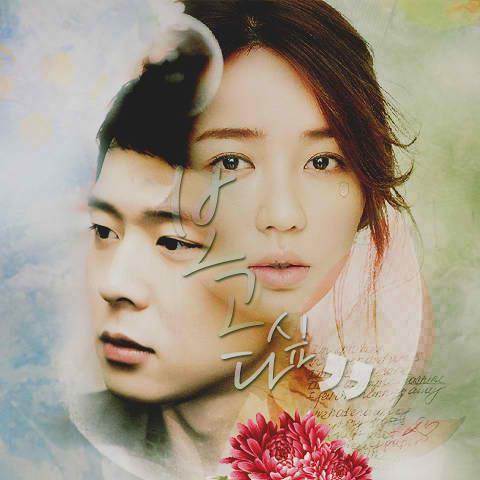 park yoochun jyj kembali bermain drama terbarunya drama berjudul i ...