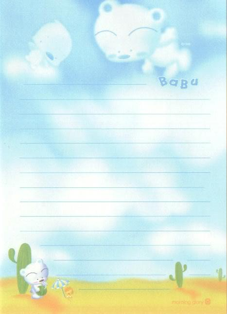 Morning Glory babu stationery scan