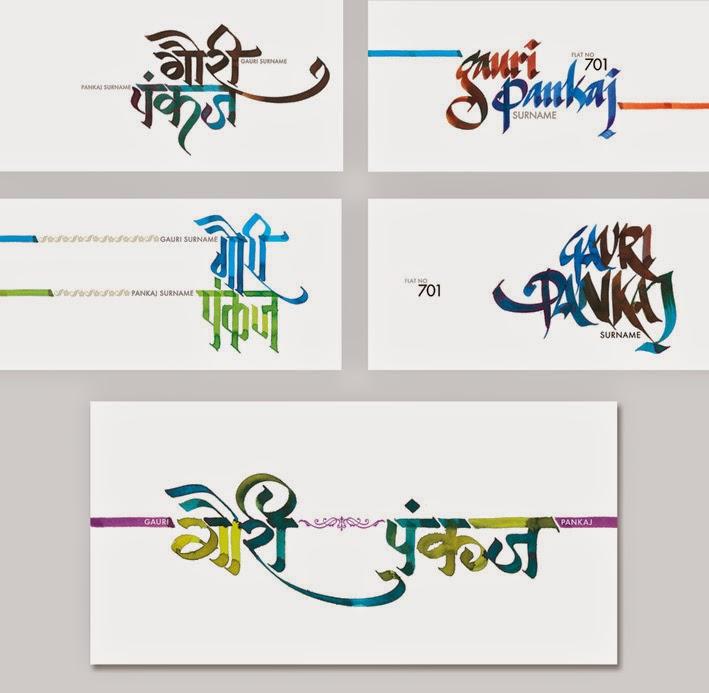 Devanagari Handwriting they chose devanagari one