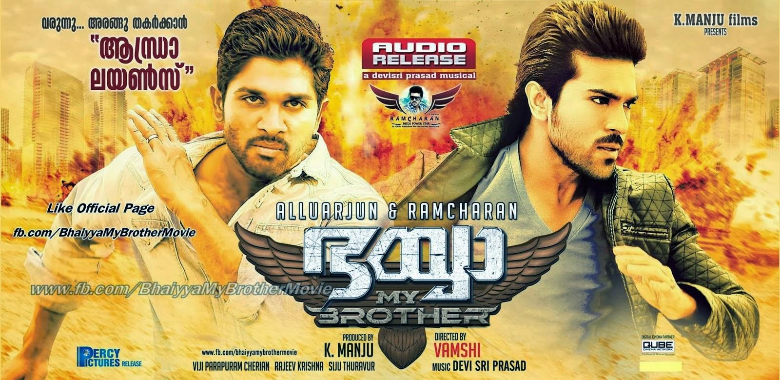 breaking movies : bhaiyya [yevadu malayalam dub] - movie review