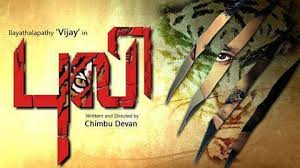vijay puli movie posters
