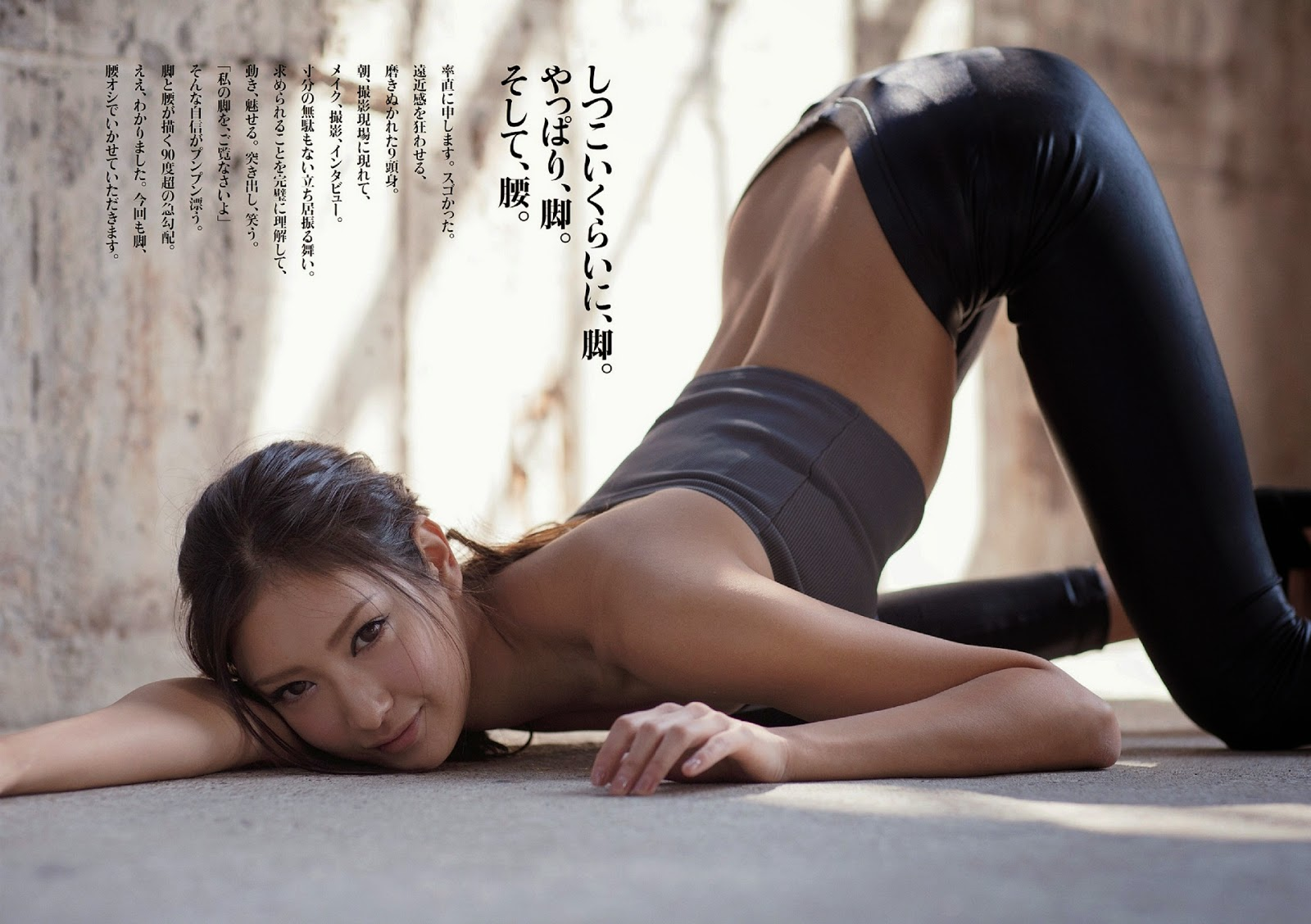 Nanao 菜々緒 Weekly Playboy April 2014 Wallpaper HD