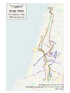 מפת קווים של תל אביב בשנת 1936