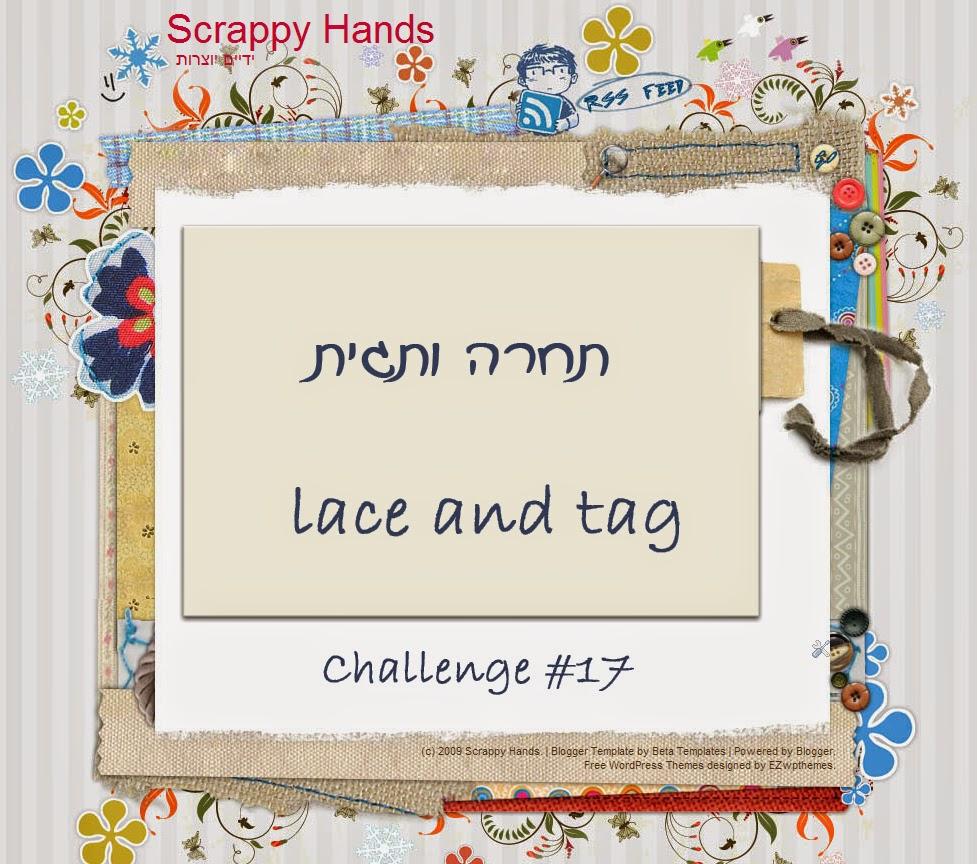 Scrappy Hands - Challenge 17