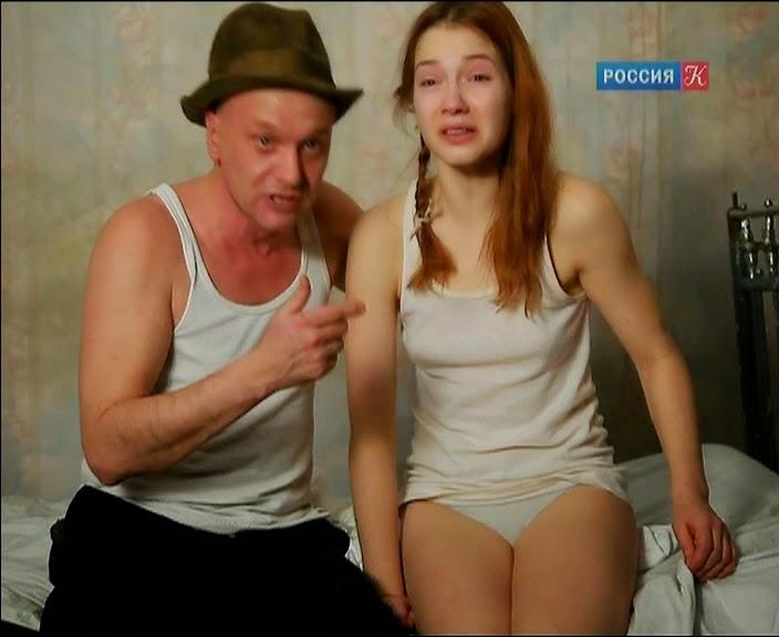 Порно фото марии луговой