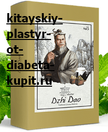 diabet-u-sobak-lechenie