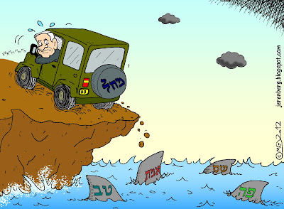 binyamin bibi netanyahu in front drivers seat of jeep likud beytenu looking out backwards behind him worried wheels spinning vehicle moving backwards edge of cliff rocks crumbling off falling water sharks fins circling habayit hayehudi labor shas yesh atid
