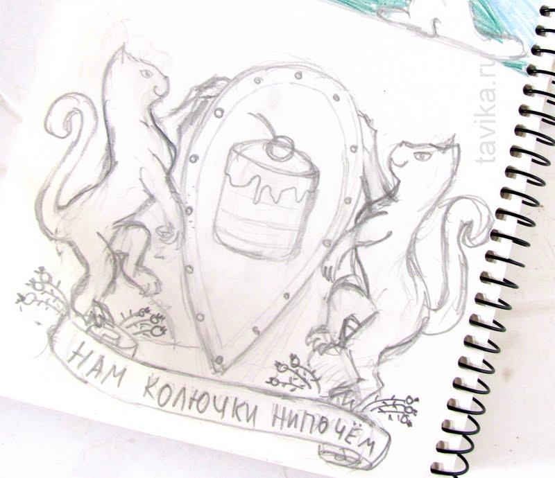 герб семьи Пироженко
