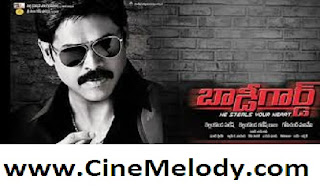 Body Guard Telugu Mp3 Songs Free  Download -2011