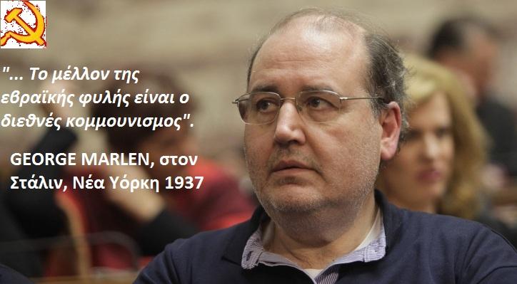 Ιδιοκτήτες σχολείων καταγγέλλουν την σοβιετικοποίηση της ελληνικής Παιδείας