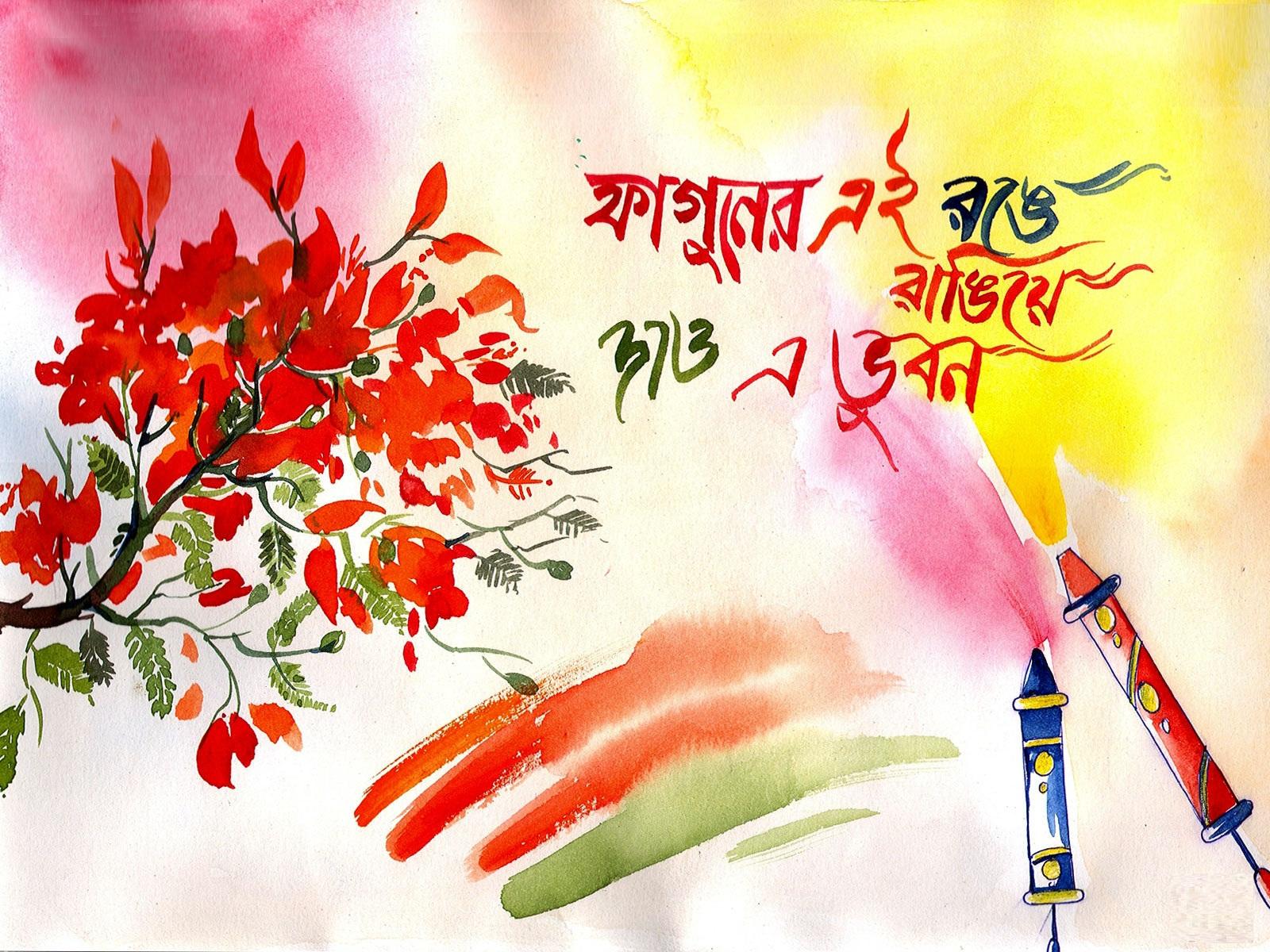 Khushi For Life Happy Holi Wishes Cards In Marathi Telugu Holi 2013