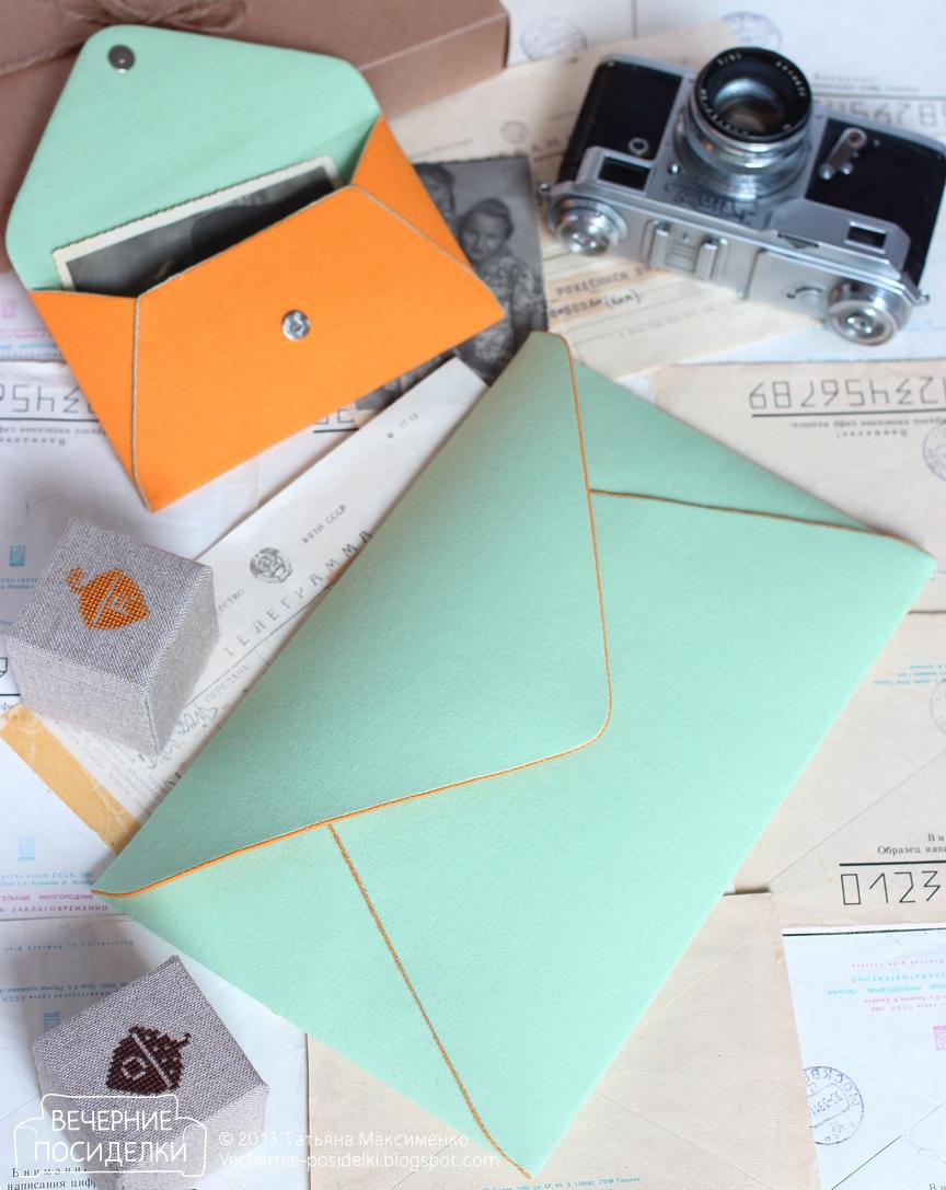 Клатч конверт сшить своими руками