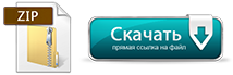 http://compannero.my1.ru/PGSBlogger/KRmet001.zip
