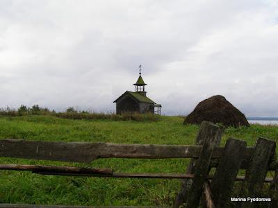 деревня Кондобережная