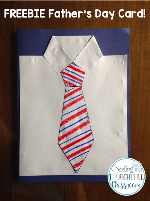 FREE Father's Day Card, Creating a Thoughtful Classroom