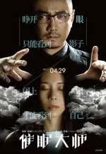 Download Film The Great Hypnotist (2014) BluRay 720p Subtitle Indonesia