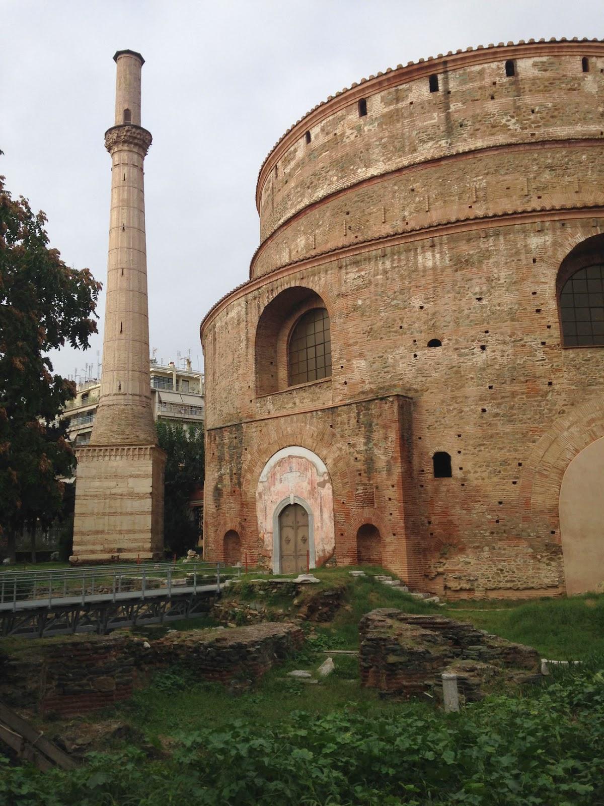 Minaret-Rotonda