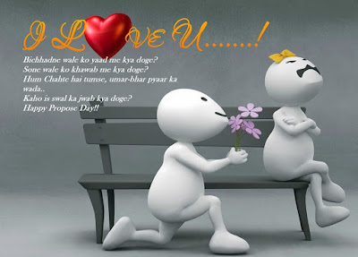 Propose-day-Images-for-facebook