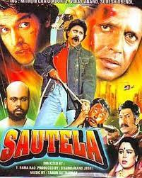 Sautela (1999) - Hindi Movie