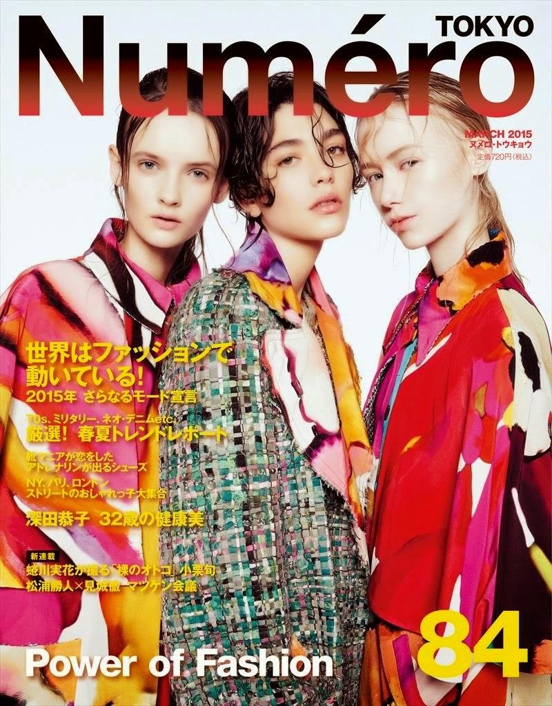 Model: Anna Grostina, Steffy Argelich & Maria Veranen by Sofia Sanchez & Mauro Mongiello for Numéro, Tokyo