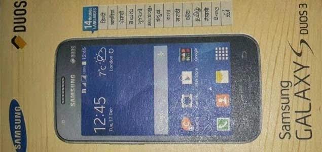 Samsung Galaxy S Dous 3 | Mobiles Bug