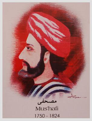 Mushafi, مصحفی، urdu poetry, urdu ghazal, ilm-e-arooz, taqtee