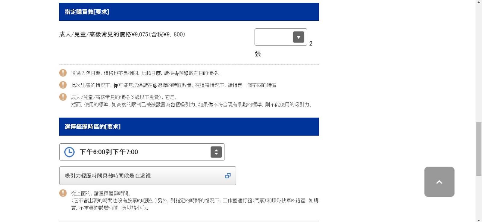 how to buy erimin 5 in japan