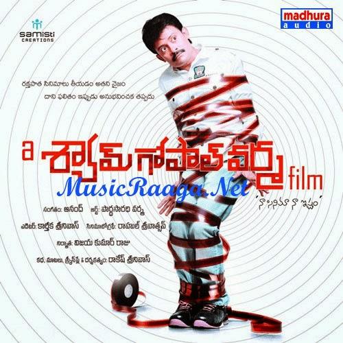 A Shyam Gopal Varma Film Telugu Mp3 Songs Download