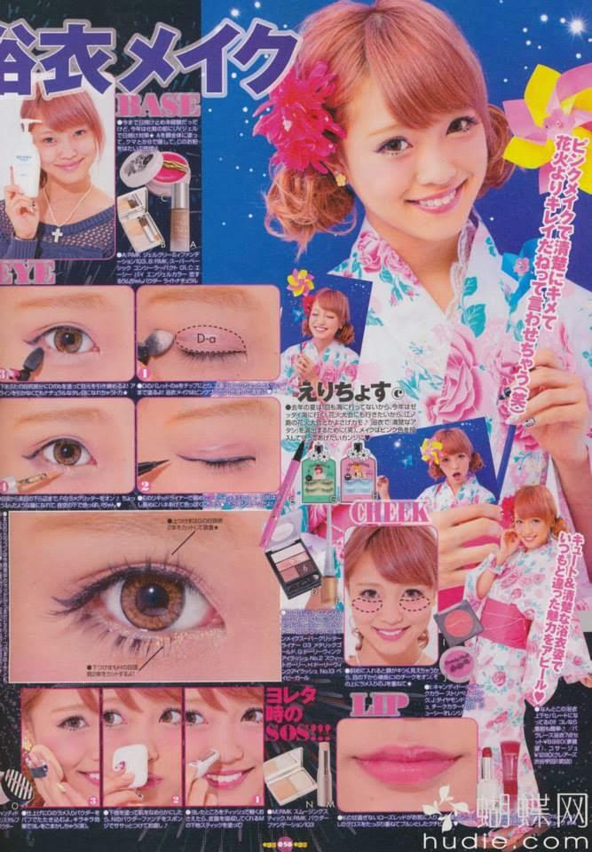 Revista Princess Girl en Mercado Libre Colombia