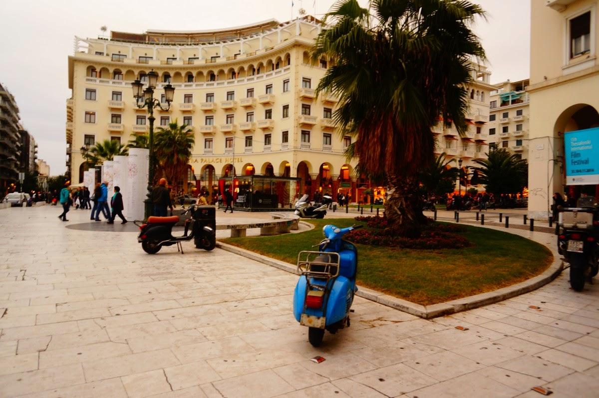 Площадь-Аристотеля