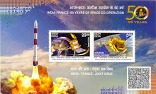 New Minitature issued on 10th April 2015