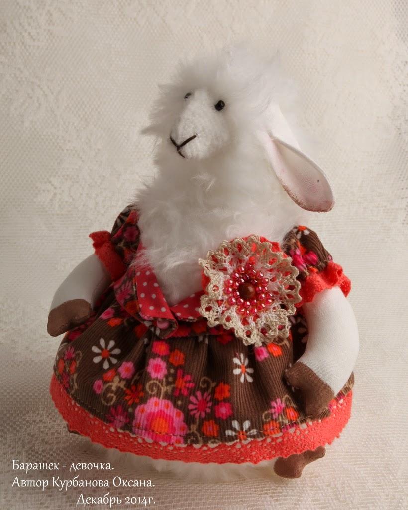 баран овца символ наступающего года текстиль