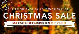http://item.rakuten.co.jp/nana-navi/c/0000001341/